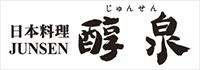 日本料理 醇泉